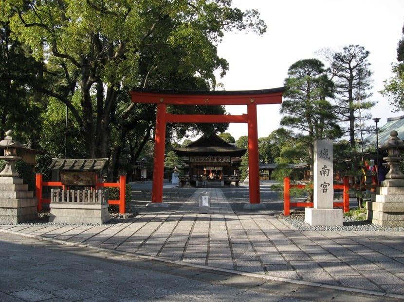 Jardín público Jonangu