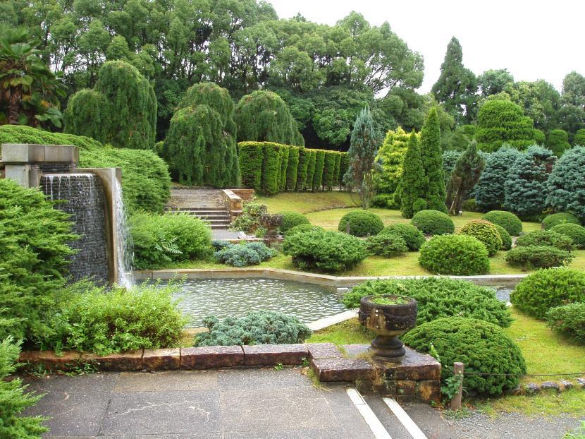 Jardín Botánico de Kyoto