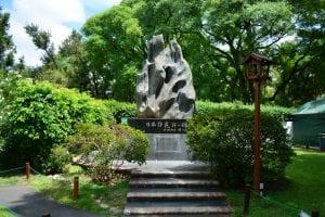 Roca en el Jardín Japonés de Buenos Aires